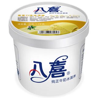 限京津沪 : BAXY 八喜 冰淇淋 香草口味 1100g