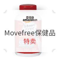 亚马逊海外购 Movefree保健品