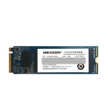 HIKVISION 海康威视 C2000 固态硬盘 M.2接口(NVMe协议)
