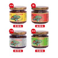 枣健康 麻辣味香菇酱 (118g)