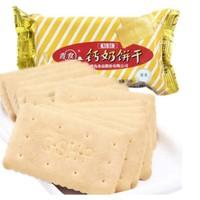 青食 精制钙奶饼干 54g*40包