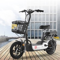 SUNRA 新日 米尚 电动车成人电瓶车