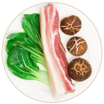 Shuanghui 双汇 猪带皮五花肉 500g/袋