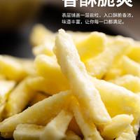 MINISO 名创优品 香脆薯条100g