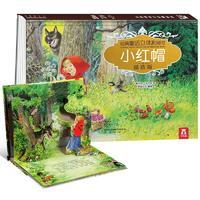 乐乐趣《经典童话立体剧场书:小红帽》3D立体书