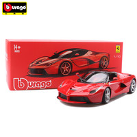 Bburago 比美高 1:18法拉利车模 (红色)