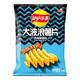 Lay's 乐事 大波浪薯片 铁板鱿鱼味 135g 11.9元,可低至4.5元