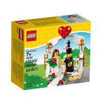 LEGO 乐高 40197 甜蜜情人节520系列 婚礼现场
