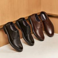 KANGNAI 康奈 18295060 男士商务正装鞋 *3件