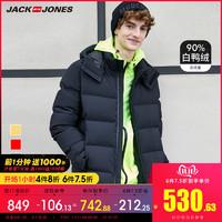 JackJones杰克琼斯秋冬新款加厚男士潮流工装派克中长连帽羽绒服 奇妙夜爆款