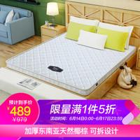 21度床垫 进口椰棕床垫 1.5米*1.9米*0.08米