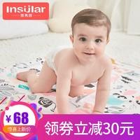 insular茵秀丽婴儿盖毯新生儿毛毯儿童空调被婴幼宝宝夏季豆豆毯