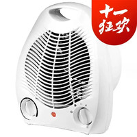 佳星 NSB-200A 取暖器 暖风机 电暖器 电暖气 电热丝发热