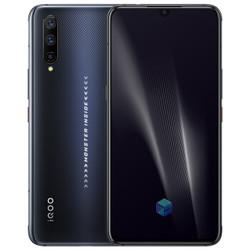 vivo iQOO Pro 8GB 128GB 竞速黑 高通骁龙855Plus手机 4800万AI三摄 44W超快闪充 4G全网通手机