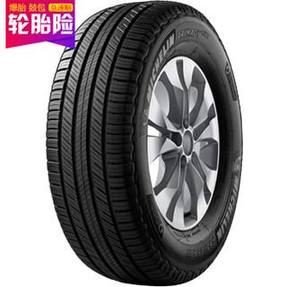 米其林轮胎Michelin汽车轮胎 265/65R17 112H 旅悦 PRIMACY SUV 适配丰田霸道/帕杰罗/哈佛H9/驭胜