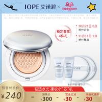 iope艾诺碧气垫bb霜晶钻幻彩遮瑕防晒不易脱妆含替换