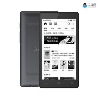 口袋阅 SC801A 电子书阅读器 墨水屏 8GB