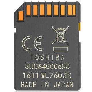 TOSHIBA 东芝 N401 SD存储卡 银色 64G