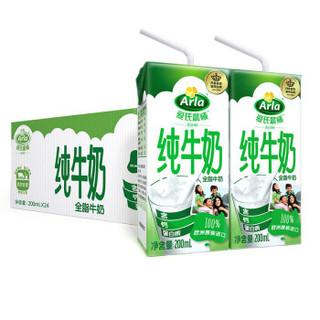 爱氏晨曦 进口全脂纯牛奶 200ml*24盒 *4件