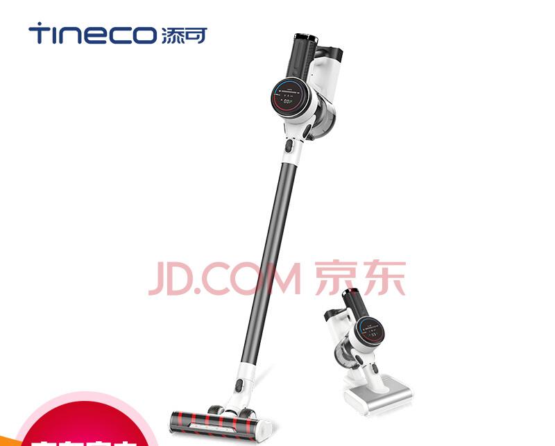 TINECO 添可 PURE ONE T1 智能无线吸尘器PURE ONE T1家用手持紫外线除螨仪