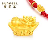 SUNFEEL 赛菲尔 貔貅铜钱 足金转运珠