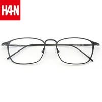 HAN J81867 纯钛光学眼镜架+依视路 钻晶A4 1.56非球面镜片