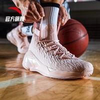 ANTA 安踏 KT4 11841101 男子籃球鞋