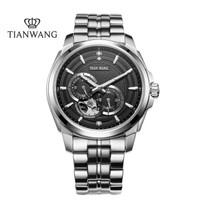 天王表(TIANWANG)手表 山河系列钢带机械表商务男士手表钟表黑色GS5809S/DD-B