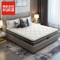 顾家家居 惠致系列 M0001A 乳胶独袋弹簧床垫 1.8m