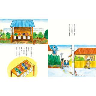 长江少年儿童出版社 心喜阅绘本馆:分针大冒险(平)(新版)