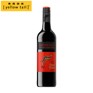 YellowTail 黄尾袋鼠 缤纷系列 加本力苏维翁红葡萄酒 750ml*6支 *2件