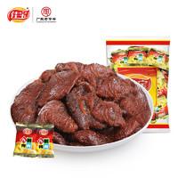佳宝 九制无核梅肉 500g(1斤约34小包)
