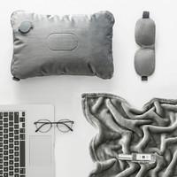京东京造 三合一多用出行三件套 (枕头+盖毯+眼罩)