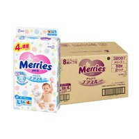 Merries 妙而舒 婴儿纸尿裤  L58片 2包装
