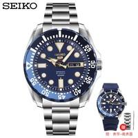 SEIKO 精工 SRP605J2 男士机械手表(海洋礼盒款-赠钢带)