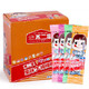 FUJIYA 不二家 果味混合大棒棒糖 混合口味 280g 盒装 *8件 92.64元(合11.58元/件)