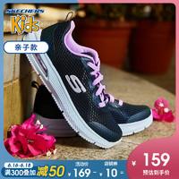 Skechers斯凯奇新款时尚气垫运动鞋 青少年女款透气休闲鞋83051L