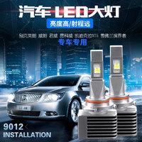 别克昂科威君威威朗英朗专车专用LED9012大灯探界者XT5LED一体灯
