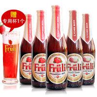 比利时进口 Fruli芙力草莓/荔枝果味酒芙丽芙利草莓啤酒组合5瓶装