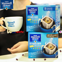 麦斯威尔 挂耳咖啡 蓝山+曼特宁 10包*2盒 *2件