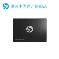 HP 惠普 S700 SATA 固态硬盘 250GB
