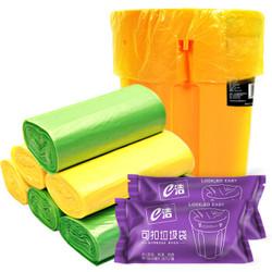 垃圾袋点断式平口八折可扣办公室家用塑料袋40*45*30只 5卷150只 粉色 40*45cm