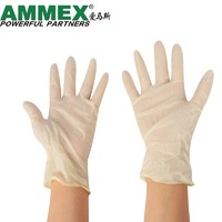 AMMEX 爱马斯 TLFGWC44100 一次性乳胶手套 中号 100只装