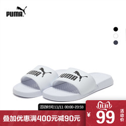 PUMA 彪马 Popcat 360265 男女同款拖鞋