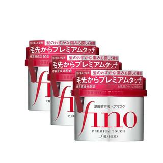 SHISEIDO 资生堂 fino 高效渗透发膜 230g *3件