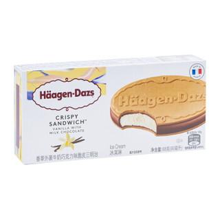 Häagen·Dazs 哈根达斯 香草牛奶巧克力口味 脆皮三明治冰淇淋 68g *10件
