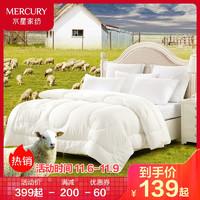 水星(MERCURY)家纺 羊毛春秋被冬被子澳美娜澳洲羊毛被