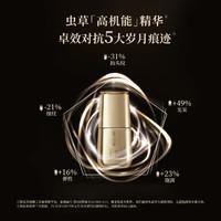 YUE-SAI 羽西 虫草鎏金瓶高机能精华液 (30ml、正常规格)