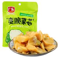 广乐 榨菜 爽口菜芯 酸甜口味下饭小菜160g*3 *6件