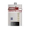 A.O.SMITH 史密斯 JSQ33-MJ7 16升燃气热水器 天然气